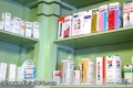 Farmacia Sanchez Monge (42) copia firma red