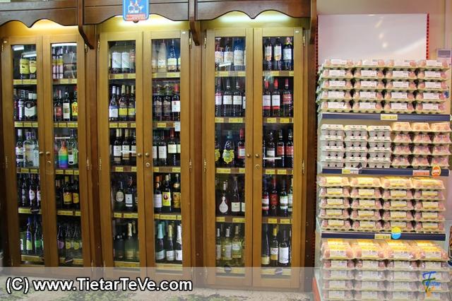 Supermercado Mavalos (148) copia firma red