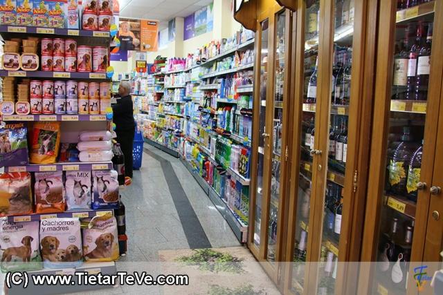 Supermercado Mavalos (151) copia firma red