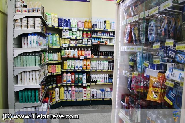 Supermercado Mavalos (181) copia firma red