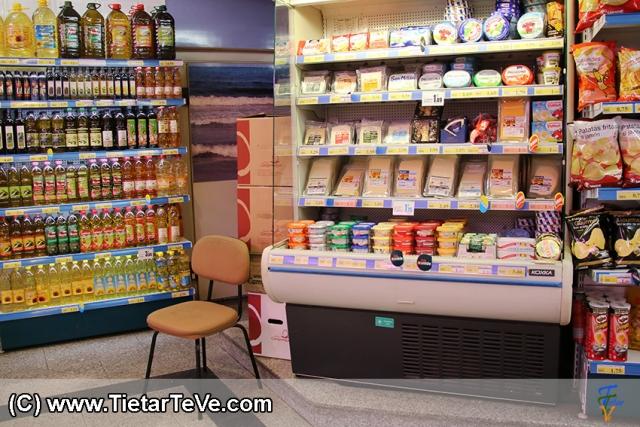 Supermercado Mavalos (199) copia firma red