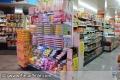 Supermercado Mavalos (146) copia firma red