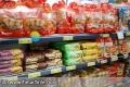 Supermercado Mavalos (197) copia firma red