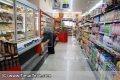 Supermercado Mavalos (200) copia firma red