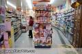 Supermercado Mavalos (201) copia firma red