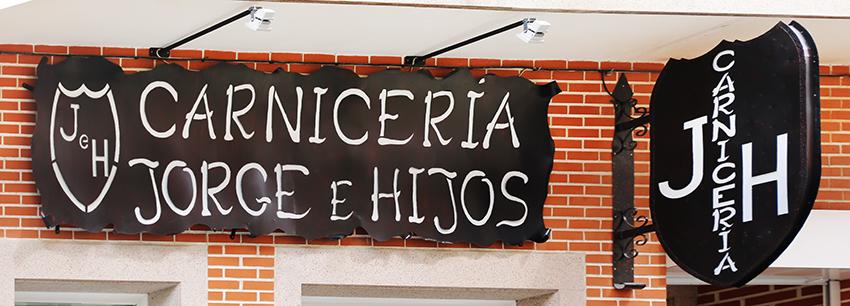 Carnicería Jorge e Hijos - Arenas de San Pedro - TiétarTeVe