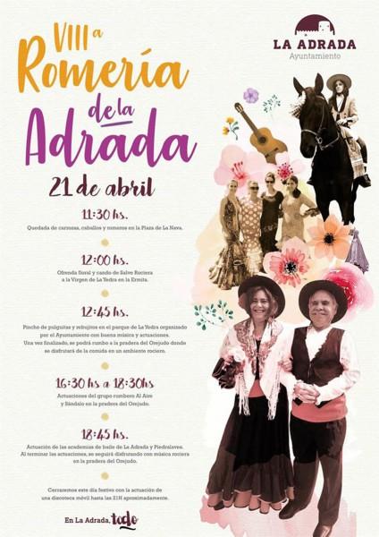 Feria de Abril en La Adrada - TiétarTeVe