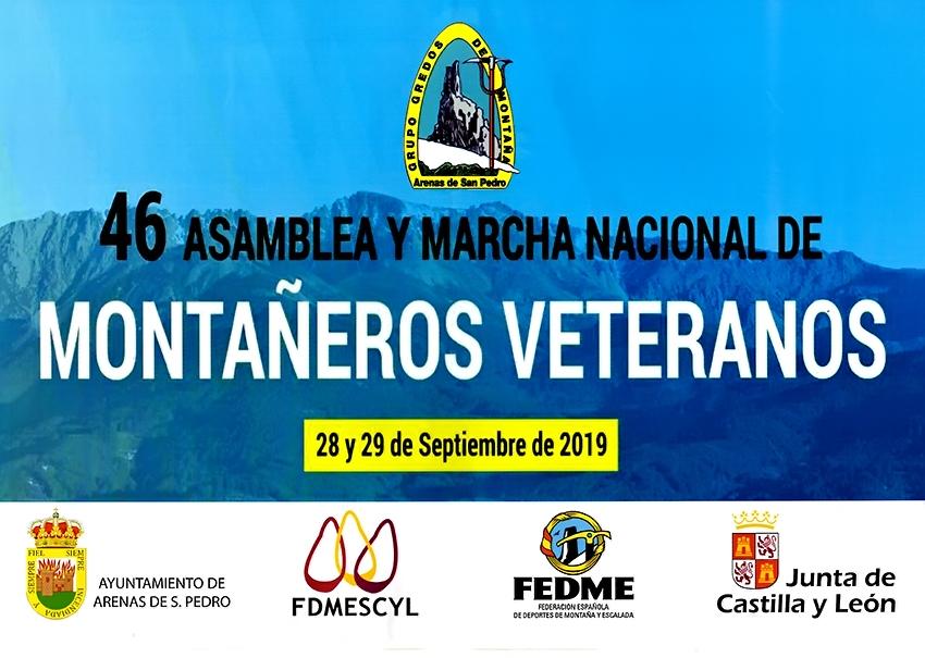 46 Marcha de Veteranos de Arenas de San Pedro - TiétarTeVe