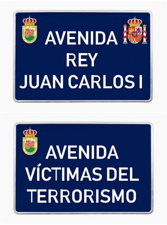 Nueva denominación Avenida Rey Juan Carlos I y Victimas del Terrorismo - Arenas de San Pedro - TiétarTeVe